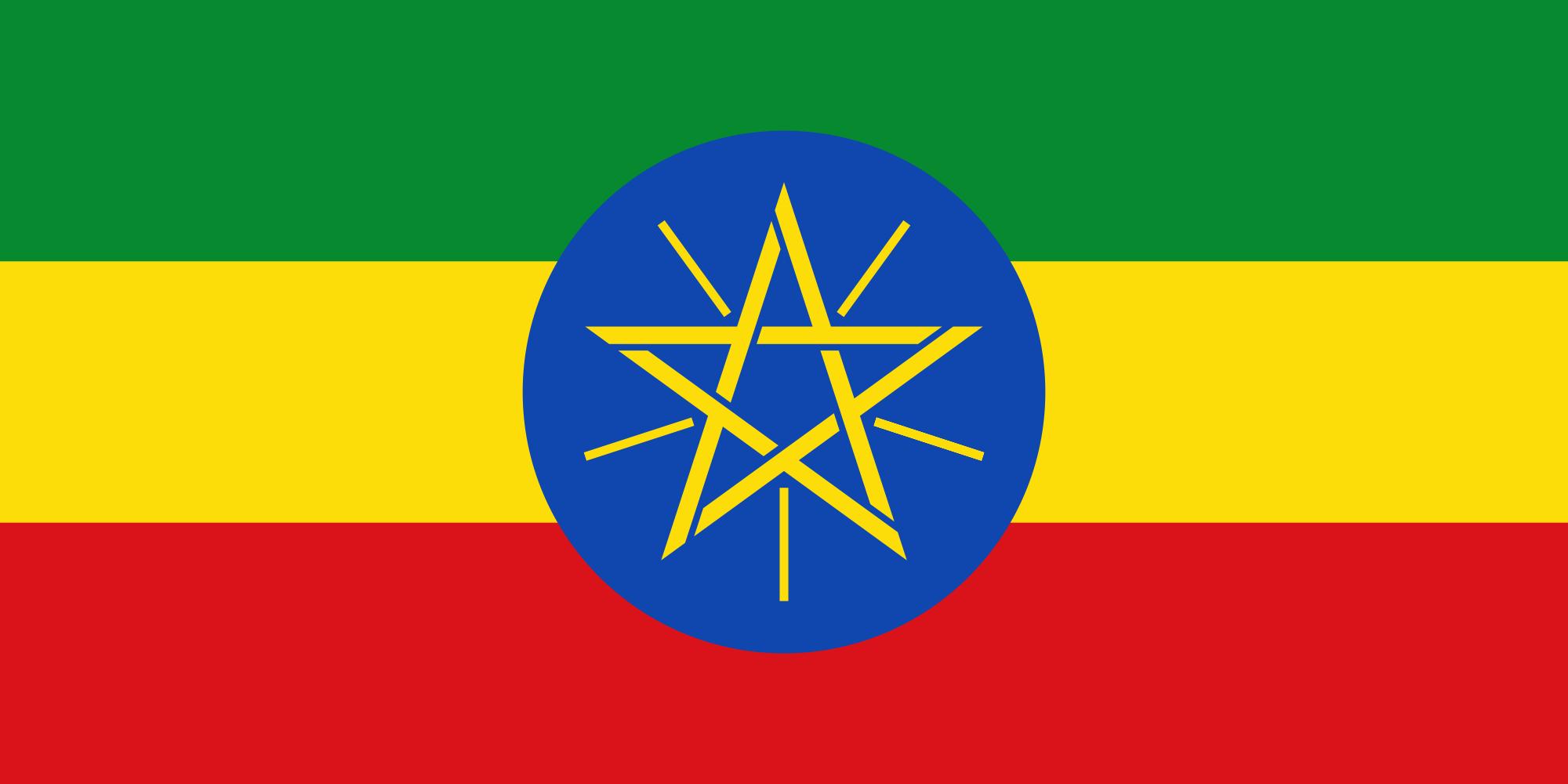Federal Democratic Republic of Ethiopia